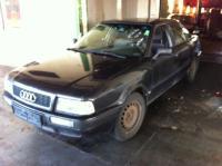 Audi 80 (B4) Разборочный номер 53470 #4