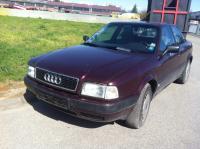 Audi 80 (B4) Разборочный номер L5860 #1