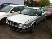 Audi 80 (B4) Разборочный номер S0422 #2