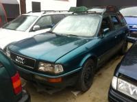 Audi 80 (B4) Разборочный номер L5912 #1