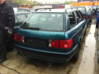 Audi 80 (B4) Разборочный номер 53696 #2