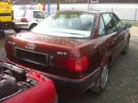 Audi 80 (B4) Разборочный номер S0465 #1