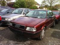 Audi 80 (B4) Разборочный номер 53853 #2