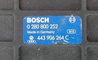 Блок управления Audi 90 (B3) Артикул 50542426 - Фото #1