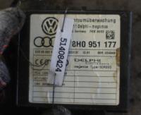 Блок управления Audi A4 (B6) Артикул 51408424 - Фото #1