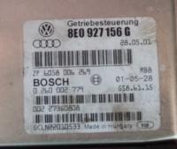 Блок управления Audi A4 (B6) Артикул 51746279 - Фото #1