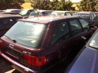 Audi A6 (C4) Разборочный номер 50121 #1