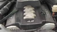 Audi A8 Разборочный номер W9037 #4