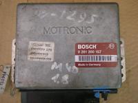 Блок управления двигателем (ДВС) BMW 3-series (E30) Артикул 711964 - Фото #1