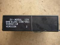 Блок управления BMW 3-series (E36) Артикул 50577142 - Фото #3