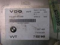 Блок управления BMW 3-series (E46) Артикул 600090 - Фото #3