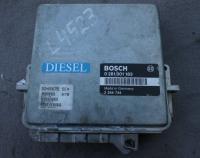 Блок управления BMW 5-series (E34) Артикул 51644917 - Фото #1