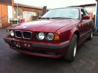 BMW 5-series (E34) Разборочный номер X8931 #2