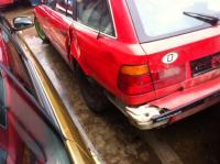 BMW 5-series (E34) Разборочный номер 47635 #3