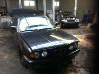 BMW 5-series (E34) Разборочный номер L5524 #1
