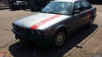 BMW 5-series (E34) Разборочный номер 54260 #1