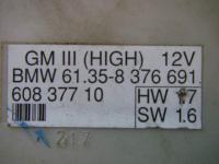 Блок комфорта BMW 5-series (E39) Артикул 1002698 - Фото #2
