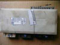 Блок управления BMW 5-series (E39) Артикул 1002698 - Фото #1