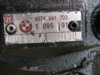 Редуктор рулевой BMW 5-series (E39) Артикул 728098 - Фото #2