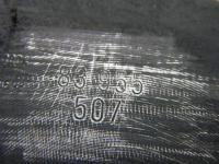 Поршень с шатуном BMW 5-series (E39) Артикул 973557 - Фото #3