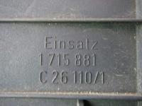 Корпус воздушного фильтра BMW 7-series (E32) Артикул 4927406 - Фото #4