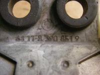 Двигатель отопителя BMW 7-series (E38) Артикул 1167340 - Фото #2