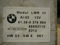 Блок управления BMW 7-series (E38) Артикул 51492710 - Фото #2