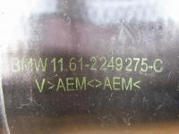 Патрубок BMW 7-series (E38) Артикул 51513765 - Фото #3