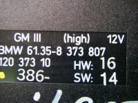Блок комфорта BMW 7-series (E38) Артикул 671334 - Фото #2