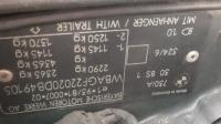 BMW 7-series (E38) Разборочный номер B2288 #5