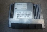 Блок управления двигателем (ДВС) BMW 7-series (E65) Артикул 51496636 - Фото #1