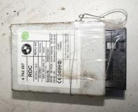 Блок управления BMW 7-series (E65) Артикул 51515704 - Фото #1