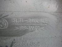 Воздуховод BMW X5 (E53) Артикул 51494687 - Фото #4