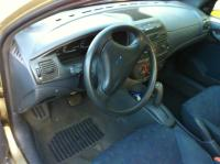 Fiat Brava Разборочный номер X9866 #3