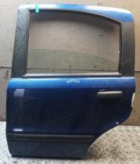 Ручка двери салона (внутренняя) Fiat Panda Артикул 900076854 - Фото #1