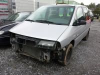 Fiat Ulysse (1994-2002) Разборочный номер 45846 #1