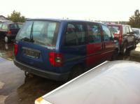 Fiat Ulysse (1994-2002) Разборочный номер 45950 #1
