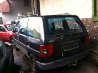 Fiat Ulysse (1994-2002) Разборочный номер 52396 #1