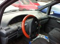 Fiat Ulysse (1994-2002) Разборочный номер Z4021 #2