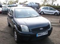 Ford Fusion Разборочный номер B2575 #1