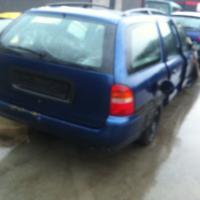 Ford Mondeo I (1993-1996) Разборочный номер 52409 #2