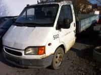 Ford Transit (1995-2000) Разборочный номер 48543 #2