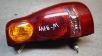 Фонарь Hyundai Matrix Артикул 51699735 - Фото #1