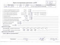 ДВС (Двигатель) Mercedes W210 (E) Артикул 900034104 - Фото #1