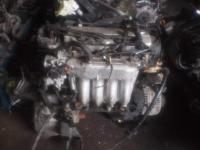 Поддон масляный Mitsubishi Carisma Артикул 900041121 - Фото #2