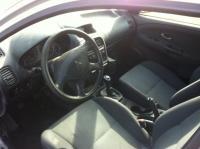 Mitsubishi Carisma Разборочный номер 45190 #3