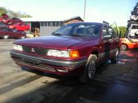 Mitsubishi Galant (1988-1993) Разборочный номер 51164 #1