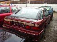 Mitsubishi Galant (1988-1993) Разборочный номер S0117 #1