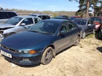 Mitsubishi Galant (1996-2003) Разборочный номер 53942 #1