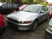 Mitsubishi Galant (1996-2003) Разборочный номер S0490 #2